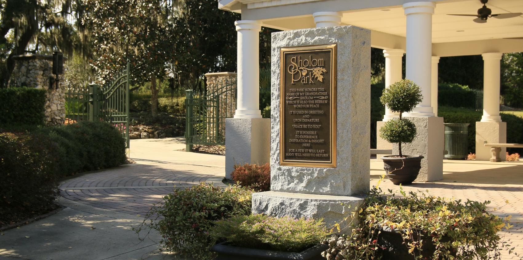 Sholom Park | American Public Gardens Association